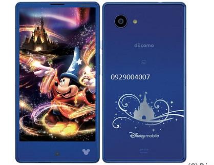 Sharp Disney DM-01H | Docomo DH01H